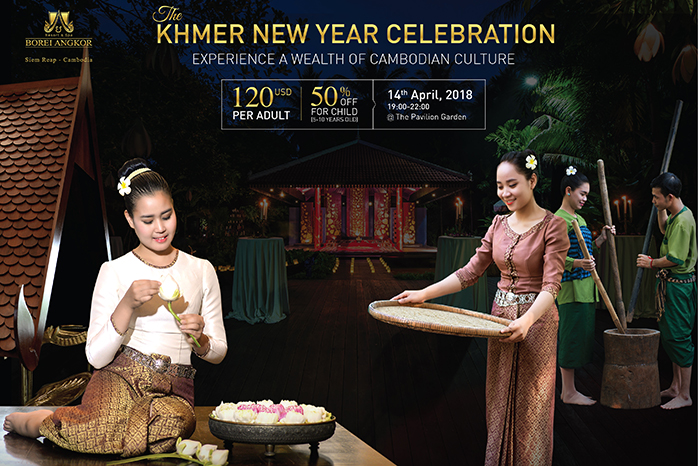 THE KHMER NEW YEAR CELEBRATION BY BOREI ANGKOR