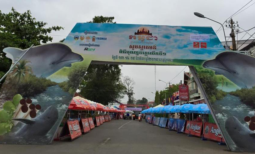 CAMBODIA CELEBRATES FIRST-EVER MEKONG RIVER FESTIVAL