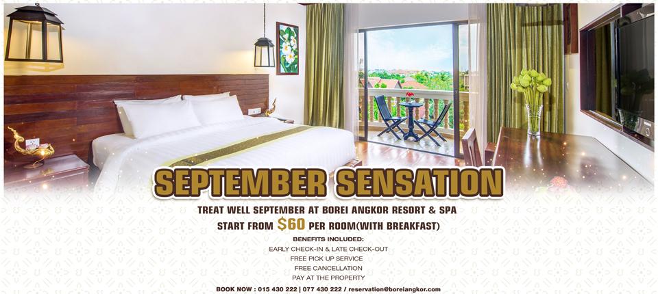 September Sensation