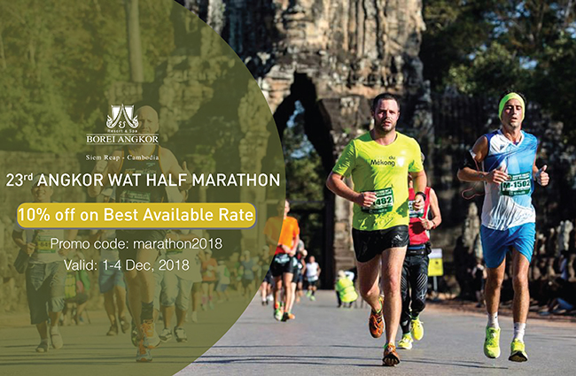 23rd Angkor Wat International Half Marathon
